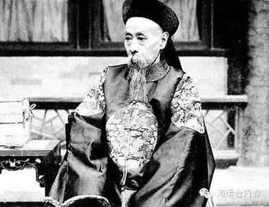 """清朝""""庆亲王""""奕劻"""
