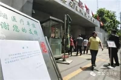 5月4日,武警北京总队第二医院停止一切对外服务。    新京报记者 彭子洋 摄