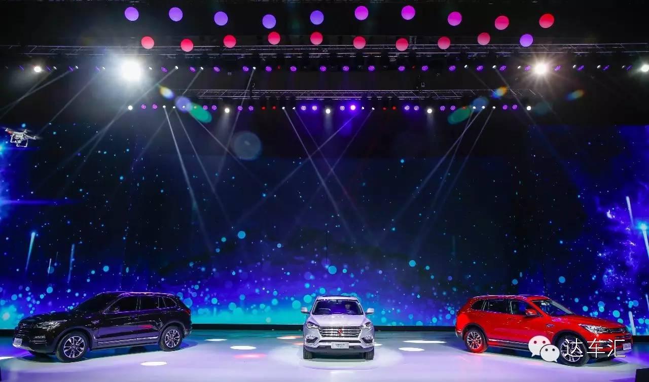 卖8万元SUV的汉腾汽车,到底什么来头高清图片