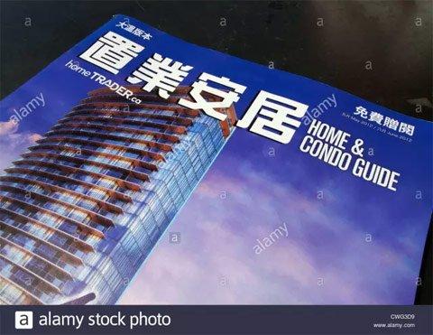 温哥华当地的中文置业手册。