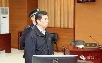陈柏槐受审