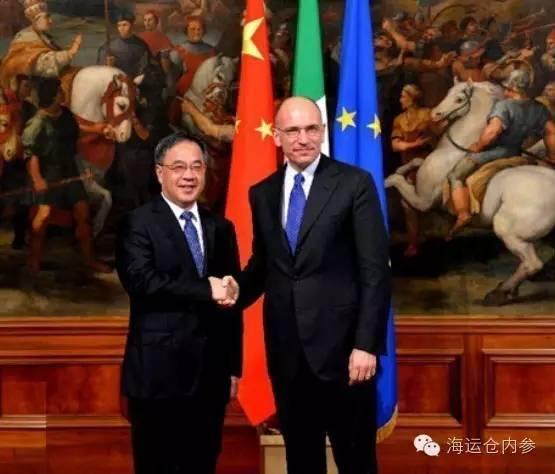 胡春华与意大利总理莱塔