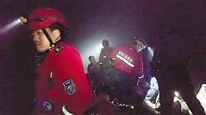 深圳公益救援队40人星夜救援