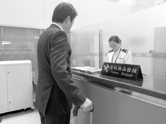 离境旅客正在青岛流亭机场海关退税点咨询相关手续办理方式.