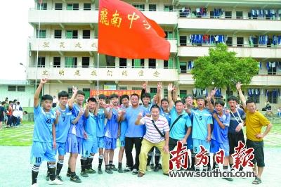 龙南中学2015分数线图片1