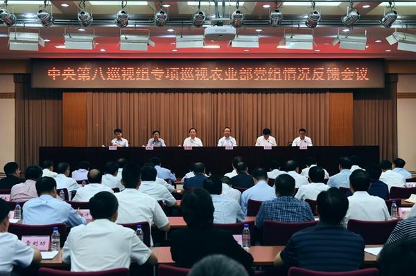 中央第八巡视组向农业部党组反馈专项巡视情况(中央纪委监察部网站 徐梦龙 摄)