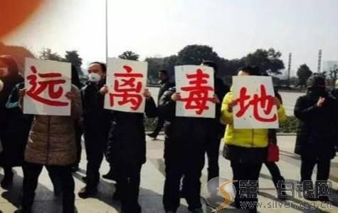 """学者评北京""""毒校园""""事件:教育管理者的耻辱2"""