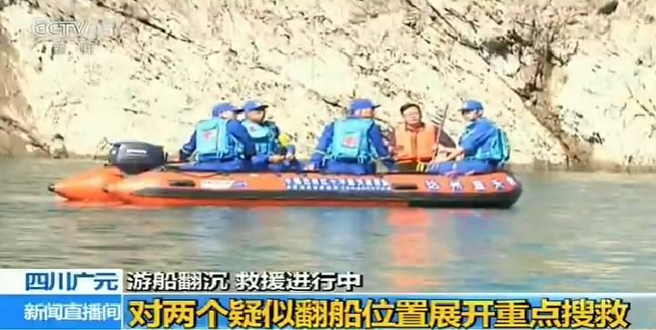 6月5日上午,央视记者在现场摄影的营救画面。