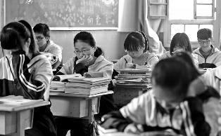 小学生 視力 低下