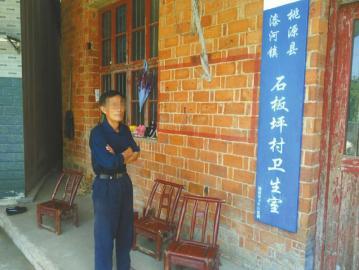 处在风云中的村医李圣斋。