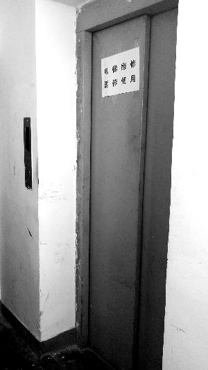 电梯失控上行 咬碎 老人腿