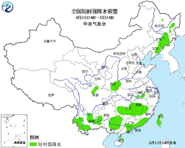 强对流天气蓝色预警:吉林辽宁等局地有雷暴大风或冰雹