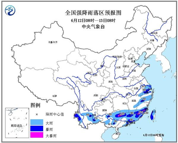暴雨蓝色预警:广西福建云南等局地有大暴雨