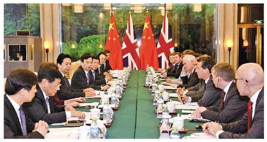 6月13日,首次中英高级别安全对话在北京钓鱼台国宾馆举行。郝帆摄