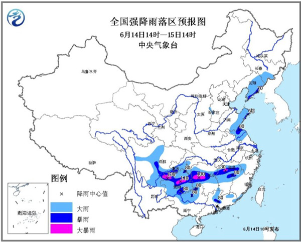 暴雨蓝色预警:四川贵州湖南江西有大暴雨