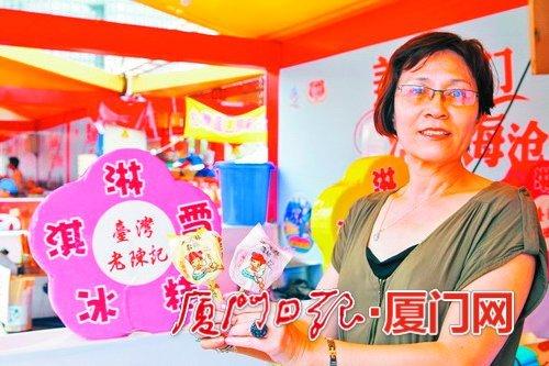两岸特色庙在海沧持续举行丰县美食让人回台湾美食图片