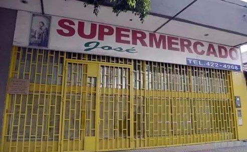 阿根廷布省一家华人超市今年多次被抢。