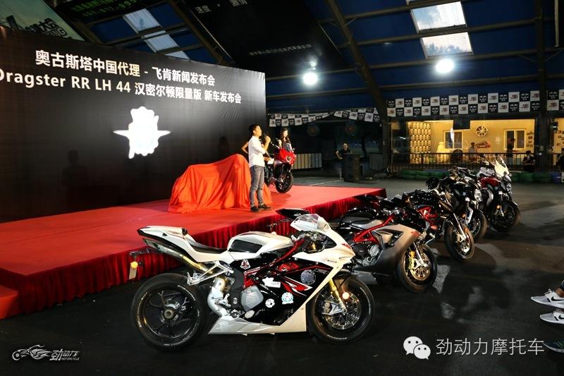 MV奥古斯塔真的来北京了