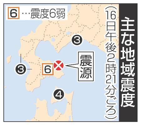 日本北海道函馆市发生里氏5.3级地震 核电站未现异常