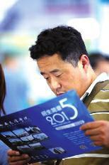 陕西省填志愿_高考填志愿到底要不要选择会计类