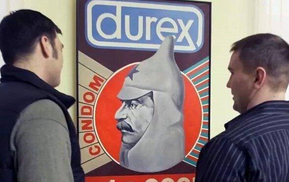 俄罗斯国内的杜蕾斯产品广告。