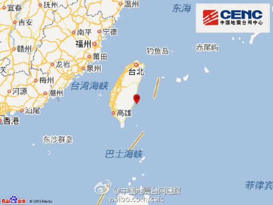 台湾台东县海域发生4.3级地震 震源深度26千米