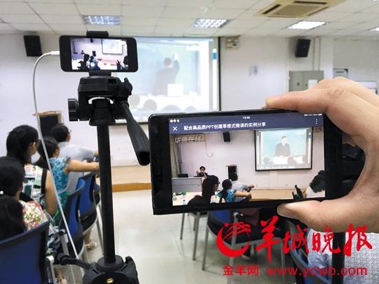 华师网络育人创新项目领先全球 手机直播课堂