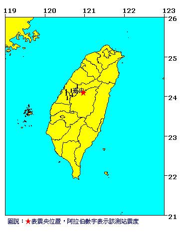 台湾南投县仁爱乡发生3.7级有感地震