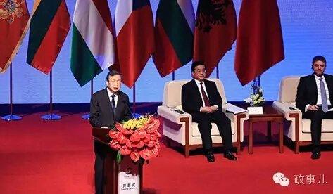 马凯讲话,张庆伟参加(左二)