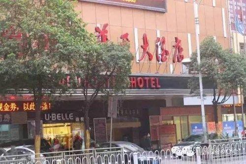 接到陌生女子电话后,官员尹文到衡阳赴约。当天,他与女子在该酒店开房,被拍下不雅视频后遭敲诈勒索。 资料图片