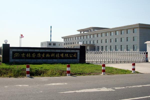 东丰县召开第一届梅花鹿产业发展研讨会