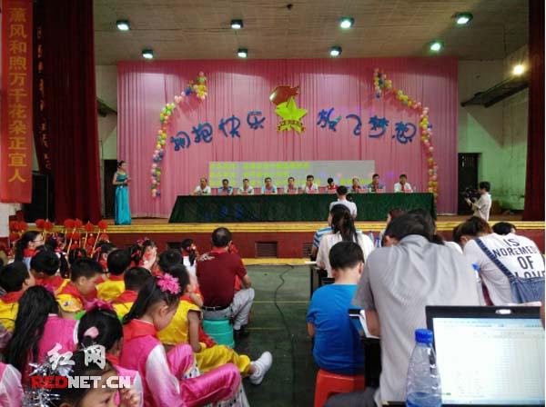 涟源安平镇计生协总结青少年健康教育学生活五小讲座举办年级图片