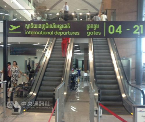 """在柬埔寨被捕的18名台湾人因涉嫌电话诈骗案被遣送至温州。图为金边国际机场出境大厅。来源:台湾""""中央社""""记者刘得仓摄影"""