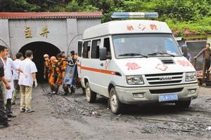 贵州正安矿难致5人遇难2人失联