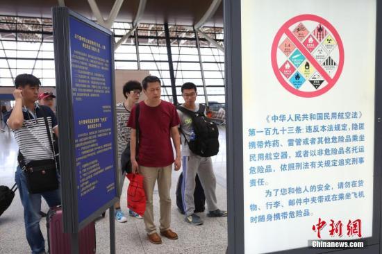 材料图:上海浦东机场适度增强了安检品级。 中新社记者 张亨伟 摄