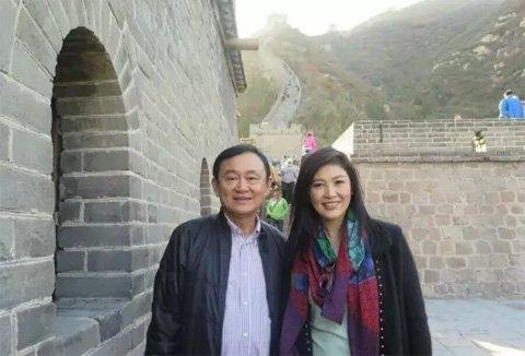 泰国前总理他信和英拉兄妹在中国旅游