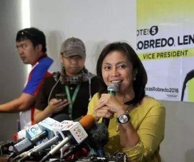 菲律宾副总统莱妮