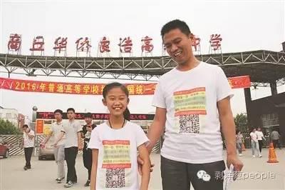 张民�|和女儿张易文在高考考场外。图片来自网络