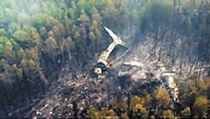 俄伊尔-76飞机坠毁机上10人全部遇难