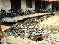吴堡遭受暴雨袭击 最大降雨量达80多毫米