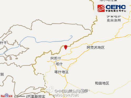 新疆克孜勒苏州阿合奇县发生3.0级地震 震源深度7千米