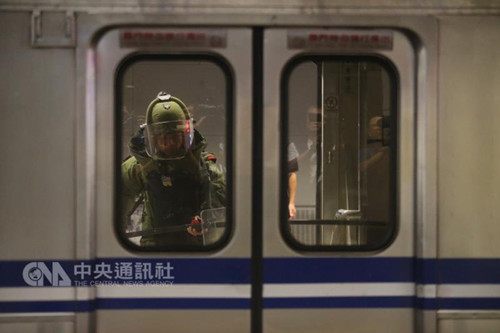 台铁车站爆炸致25伤 台当局:未到恐怖攻击层级