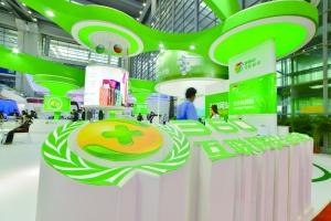 中信国安:奇虎360私有化交割完成|私有化|纽交