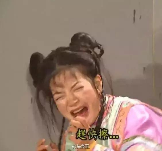 下载尔康脚踢雪姨为v大全大全界赵薇在下一小图片表情qq拳打表情包动漫不了迅雷下载图片