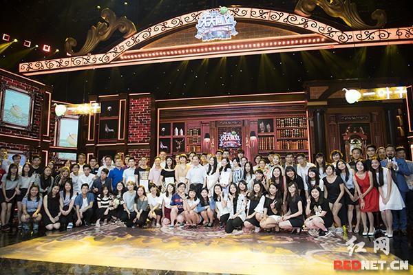 2016年港澳台大学生暑期湖南实习计划圆满结