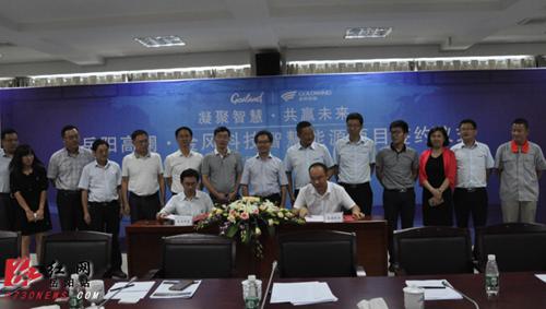 湖南首个兆瓦级微电网项目落户城陵矶新港区