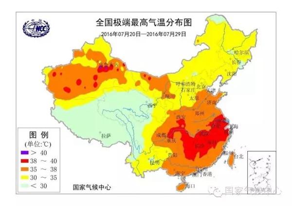 万州区天气预报-突破历史极值.重庆万州(41.2℃)、开县(41.2℃)最高气温超过41
