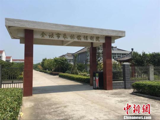 网曝朱林镇社会福利院一周热死6位老人。 唐娟 摄