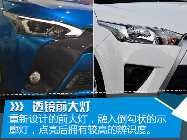 广汽丰田新致炫谍照曝光 将上市竞争K2