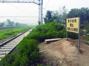 铁道两侧有不少类似的提示牌。